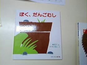 Img27_0023